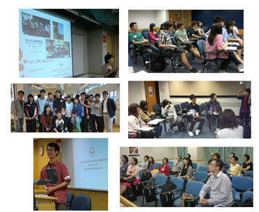 Hong Kong Chapter activities
